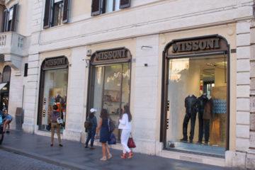 cce536d48a Shopping a Roma: una passeggiata tra negozi, storia e curiosità ...
