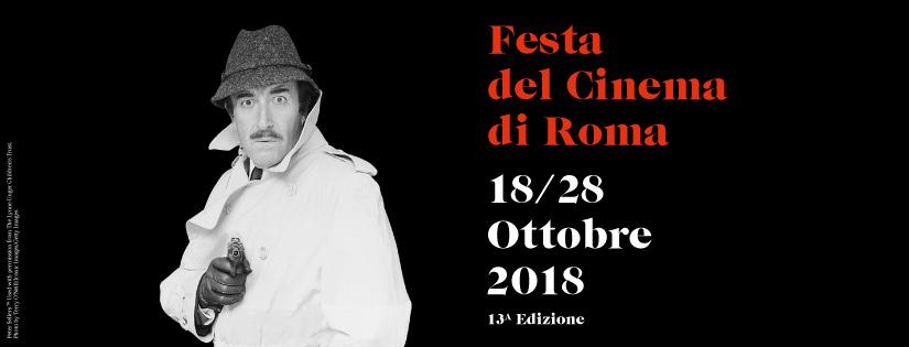 Roma film festival 2018